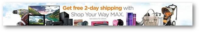 #ShopYourWay #ad