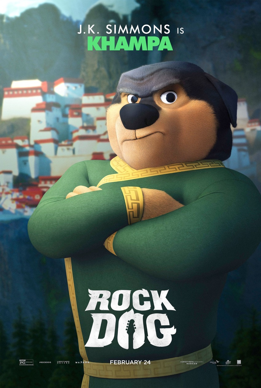 #RockDog #Movies #Lionsgate #movie #giveaway #ad